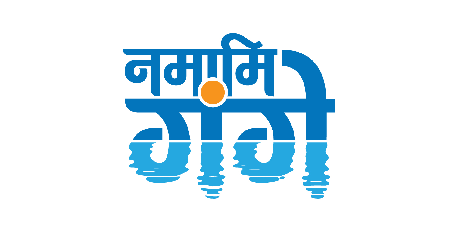 national mission for clean ganga nmcg
